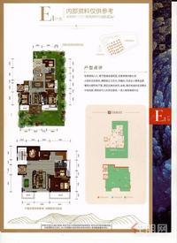 南宁青秀区1号地铁东盟商务区彰泰红133--212平洋房
