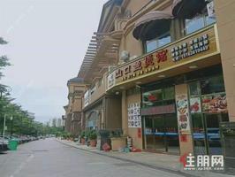 广西大学商圈瀚林学府22平临街现铺总价仅56万