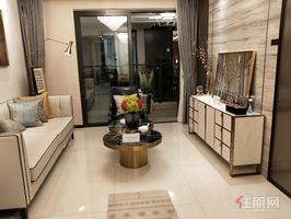 老城区一线江景毛坯房,刚需小三房,地铁5号线在家门口