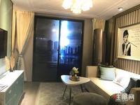 万达茂4号线地铁口,5.09米层高, 高租金抵月供带20年租约有递增投资首选
