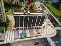 南宁凤岭南中铁凤岭国际5.09米层高带燃气公寓 首付5万起