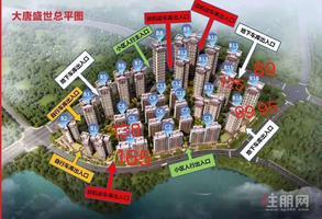 南宁五象东龙岗商务区一楼临街商铺29-40平 8字头业态不限