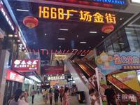华南城商铺 现铺马上收租 超大人流的商业中心 附近唯一大型商业体!