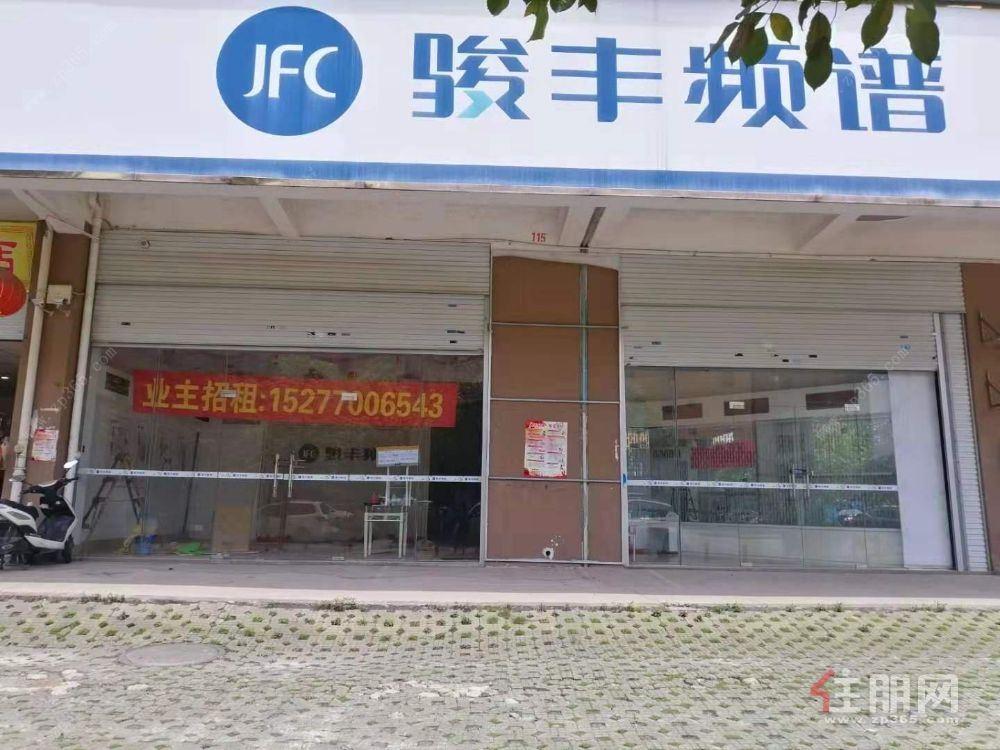 江南客运站附近地铁口荣宝华商城临街铺面出售
