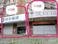江南客运站附近地铁口荣宝华商城十字?#25151;?#20020;街商铺租售!