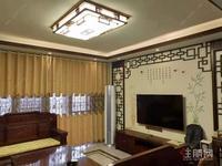 江南乾隆苑精装大四房出售165平124万