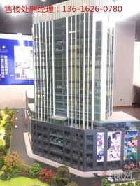 湖州吴兴织里开元大酒店公寓有多大平米的价格是多少