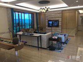 國際三中+ 鳳嶺南+保利領秀前城對面 +恒大蘋果園+毛坯大三房出售!