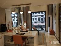 西鄉塘1號線地鐵口20米 江景公寓~大學城環繞~美食城~周邊景點多~首付8萬起 復式公寓