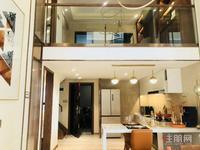 西鄉塘區、地鐵口50米,復式(中梁柏仕公館)買1層得2層,單價9字頭、大學城配套成熟