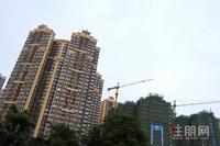 6米超大阳台  117平四房  全家开心住  毛坯低首付  银行评估高