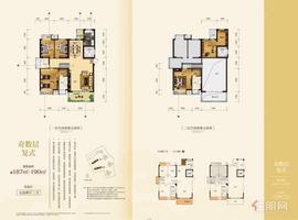 国庆***特惠,均价1.6万,凤岭北,读双天桃,三错层房子