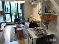 江南万达 地铁二号线 复式公寓 首付3万 月供1500两房