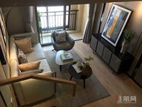 五象地标(天誉城)5.5米层高,地铁口(首付10万起)复式公寓,万达茂旁