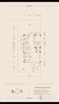 南宁龙光玖珑郡商墅3层建筑高度11.7米