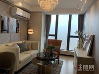 青秀区凤岭北+首付7万起+准现房/月供1500《万科城青秀万达广场》