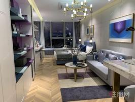 萬達茂包租公寓、買下來直接租給維也納酒店。租金抵月供。