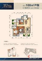 南宁北地铁+学区+高铁特价5300毛坯,首付13万买3房月供2800起,