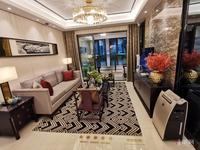 中国铁建山语城  别墅级大洋房  使用面积高达300平 3号线地铁口