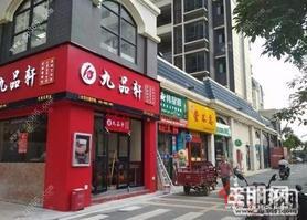 五象总部基地(27平临街商铺)双地铁口,前期租金150-200元一平
