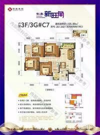 南宁江南区彰泰新旺角双地铁40--118平1至5房