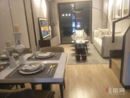 兴宁区网红街区打卡地正规产权复式公寓