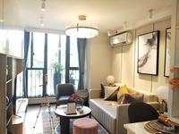 江南万达商圈,首付6万,月供1500,loft复式公寓