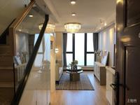 五象自贸区地铁口loft公寓一层得两层毛坯 来电享折扣!