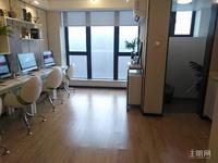 五象湖华润24城旁,32平复式公寓单价9千多,首付6万,地鉄