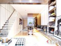五象核心,地铁3号线300米,9字头毛坯复式公寓,五象世茂中心,平乐大道旁