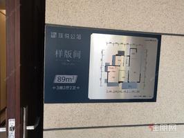 江南區綠地世界500強首付15萬起 超大贈送近地鐵買房送車位