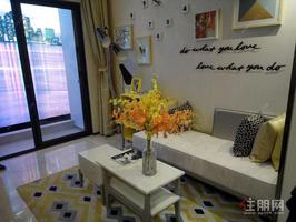 《万达茂天樾》45平2房+江景复式公寓+复式楼+万达集团+买一层得两层