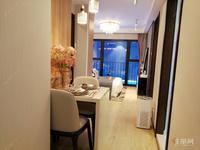 江南万达旁地铁口5.09米2房公寓,首付仅十万,月供1600