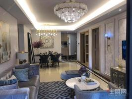 ***便宜的一手房!!单价8500一平的万科悦江南