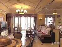 镇实房源广源国际社区大4房业主自己住豪宅装修花了60多万无敌视野