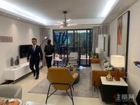 真实房源万科城一手大4房123平米面积单价12500起带精装无中介费学区房
