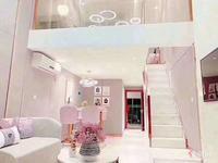 年终LOFT公寓 万达茂 一线江景单价9000,比市场价低4000块