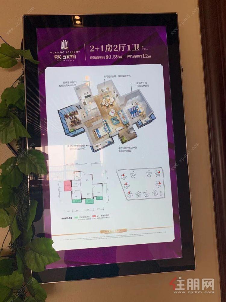 绿地国际花都 五象学府 南宁三中 总价减10万 三号地铁旁