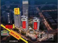 五象总部基地核心位置,规划馆站C出口150米,4.8米LOFT公寓