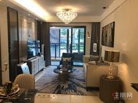 龍光江南院子一手房精裝朝東南戶型單價9300一口價性價比高