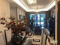 龙光江南院子面积106平米南北对流的精装大4房单价1万大概一年半这样交房