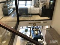 江南 首付5万起 星光大道石柱岭地铁旁 可落户读书 电梯高层