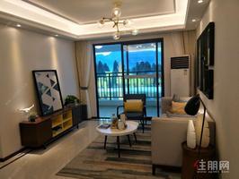 江南区毛坯现房,总价56万买69平三房赠送车位