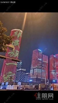 总部基地(云星时代广场)5.09米层高楼中楼+可办公出租或自住
