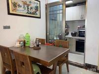 邻近地铁,近吾悦广场,中海国际社区3房诚心出售