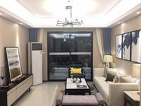 首付16万3房(澜月府)南北通透户型 三面采光 精装舒适现房