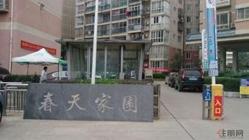 象山区 七星万达 瓦窑旁 春天家园 精装电梯3房 送家电家具