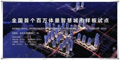 坪山(益田)回迁房出售:68平3房、总价133万