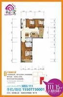 瓦窑三室两厅两卫117㎡仅39万-桂林幸福公寓