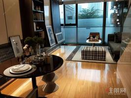 8字头LOFT公寓,双钥匙双租金,五象总部基地,地铁口50米